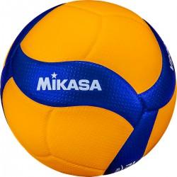 Piłka siatkowa meczowa Mikasa V200W