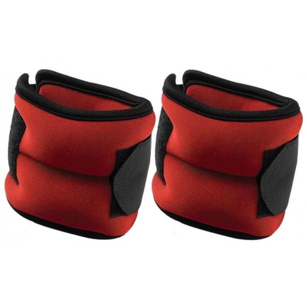 Obciążenie na przeguby czerwone 1kg (2X0,5kg) Eb Fit