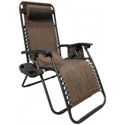 Leżak ogrodowy składany wielofunkcyjny ze stolikiem i gazetownikiem 175x52/65x110cm brązowy