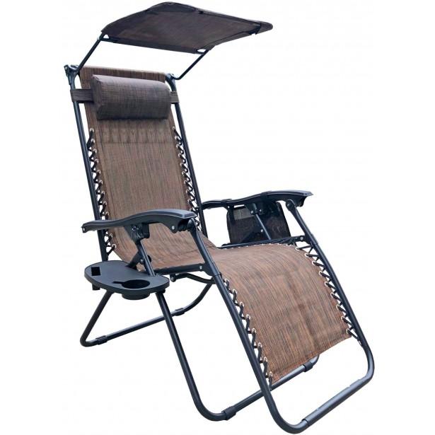 Fotel leżak ogrodowy składany z daszkiem i zagłówkiem brązowy